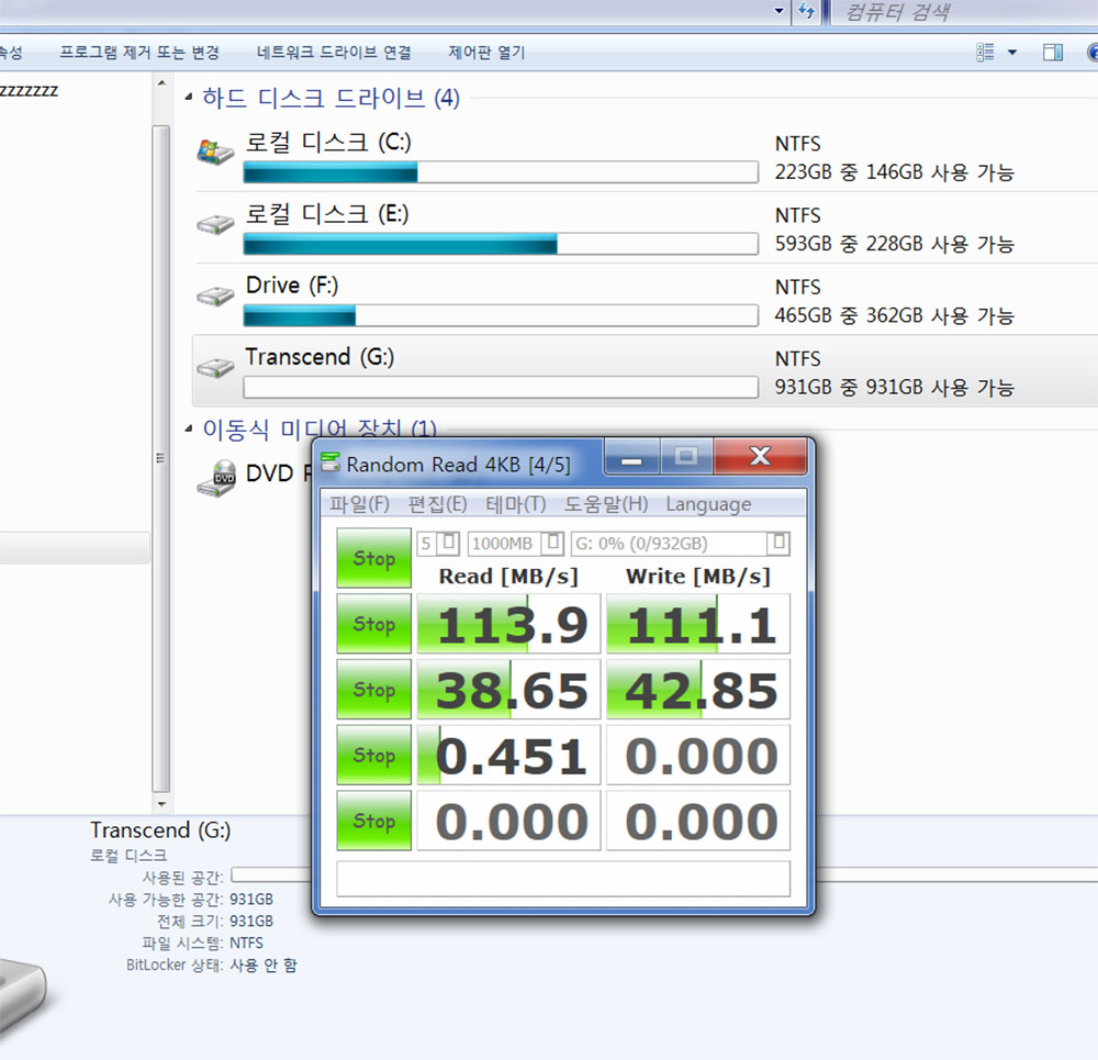 트랜센드 StoreJet 25A3 USB3.0 외장하드 Transcend-049.jpg