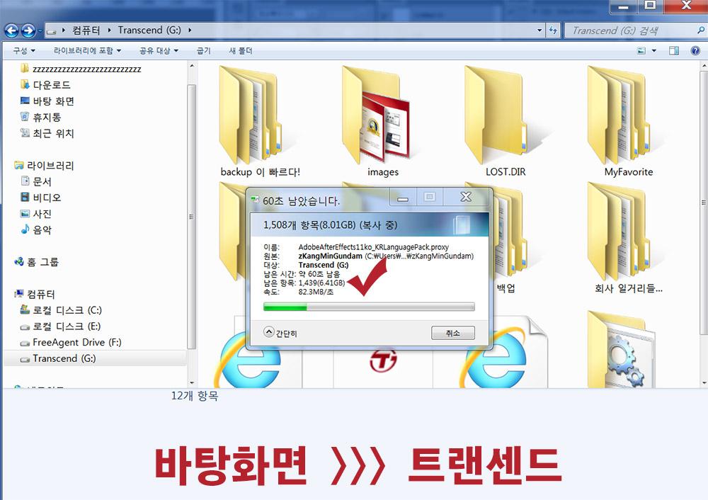 트랜센드 StoreJet 25A3 USB3.0 외장하드 Transcend-050.jpg