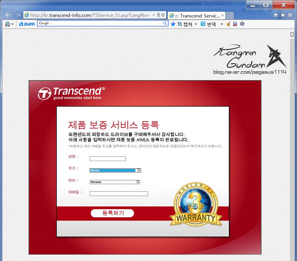 트랜센드 StoreJet 25A3 USB3.0 외장하드 Transcend-062.jpg