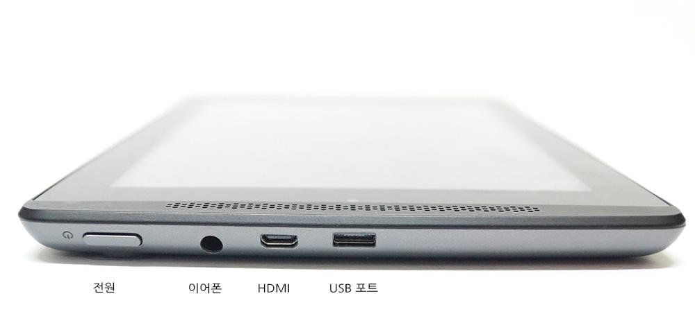 HP 슬레이트 익스트림7 태블릿 Slate Extreme7 Tablet 테그라4 태블릿-13.jpg