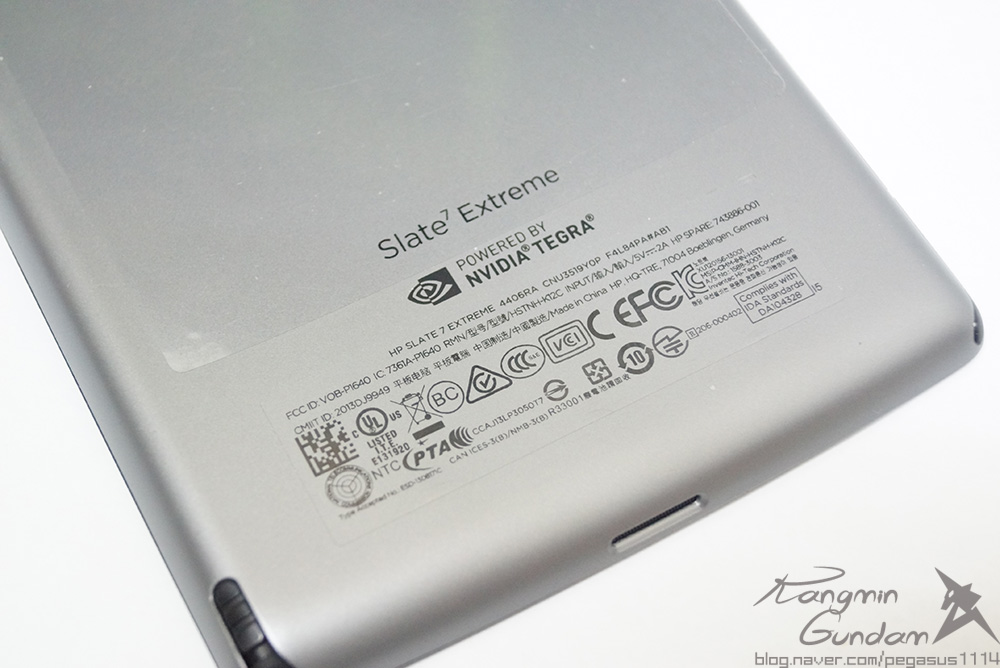 HP 슬레이트 익스트림7 태블릿 Slate Extreme7 Tablet 테그라4 태블릿-16.jpg
