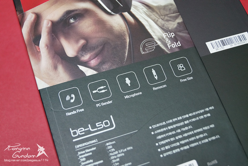 브리츠 BE-L50 헤드폰 헤드셋 Britz-006.jpg