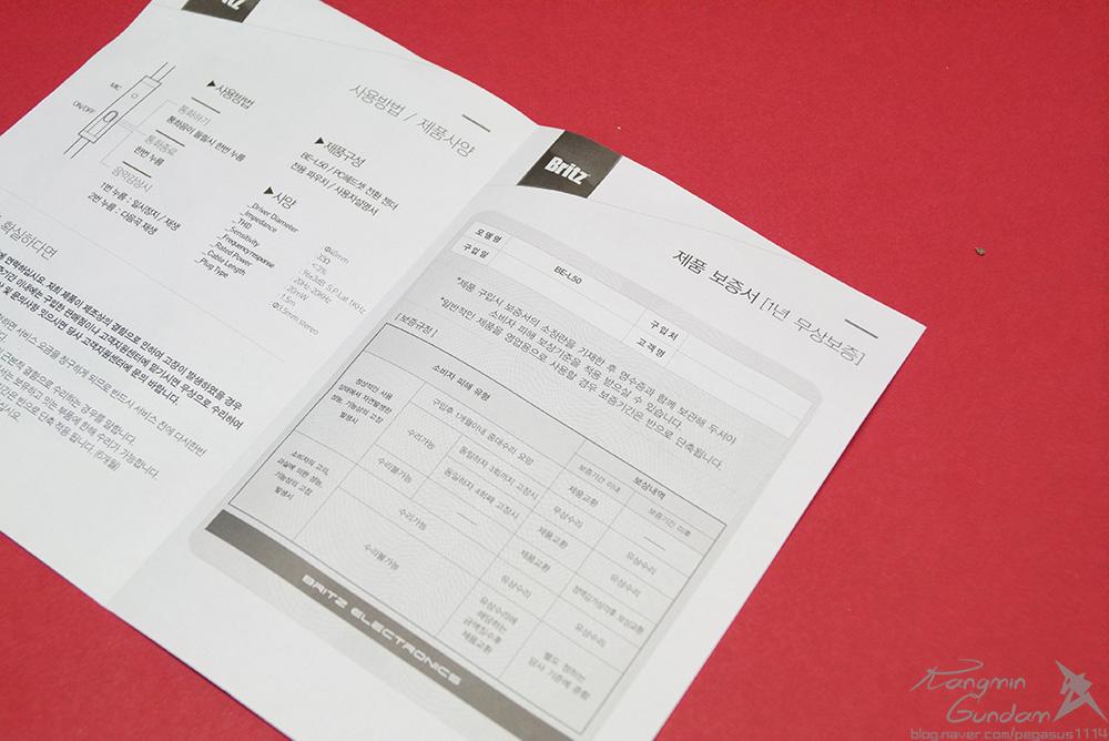 브리츠 BE-L50 헤드폰 헤드셋 Britz-009-1.jpg