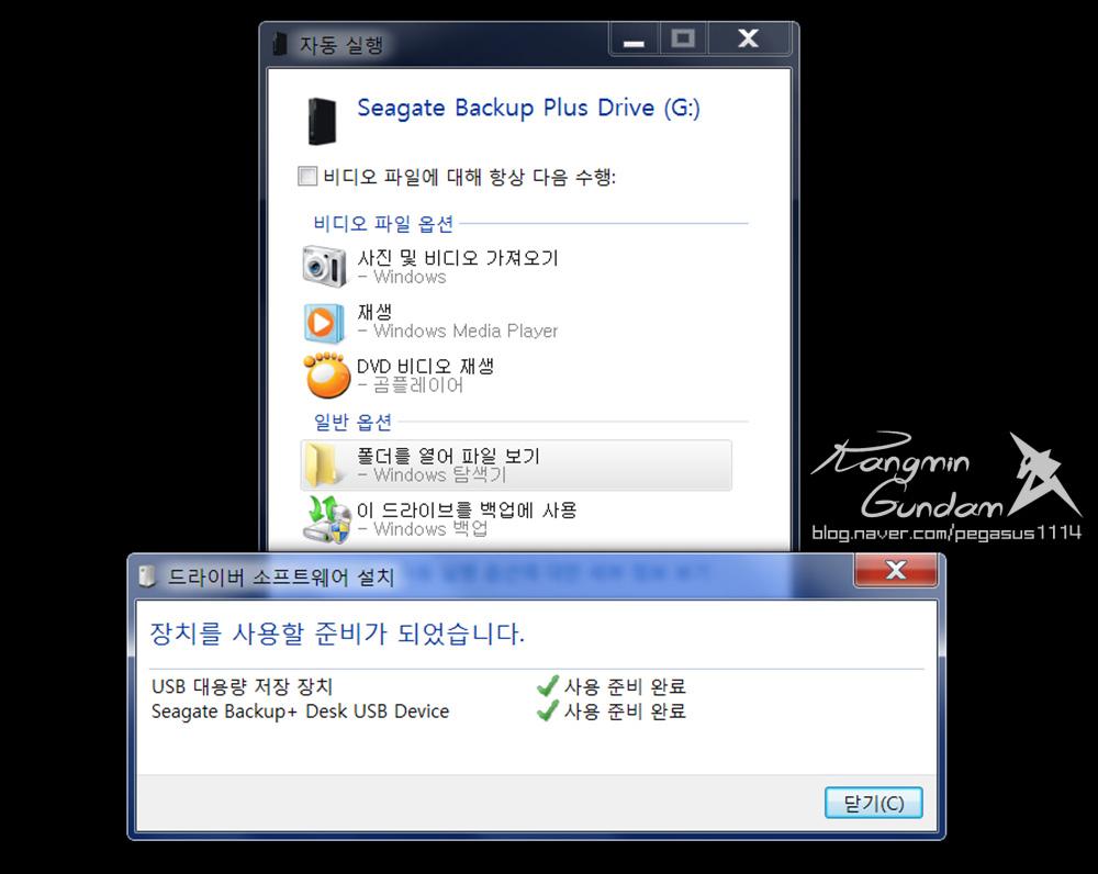 시게이트 Backup Plus 외장하드 Seagate Desktop Drive USB 3.0-030.jpg