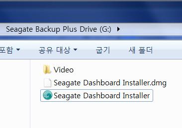 시게이트 Backup Plus 외장하드 Seagate Desktop Drive USB 3.0-032.jpg