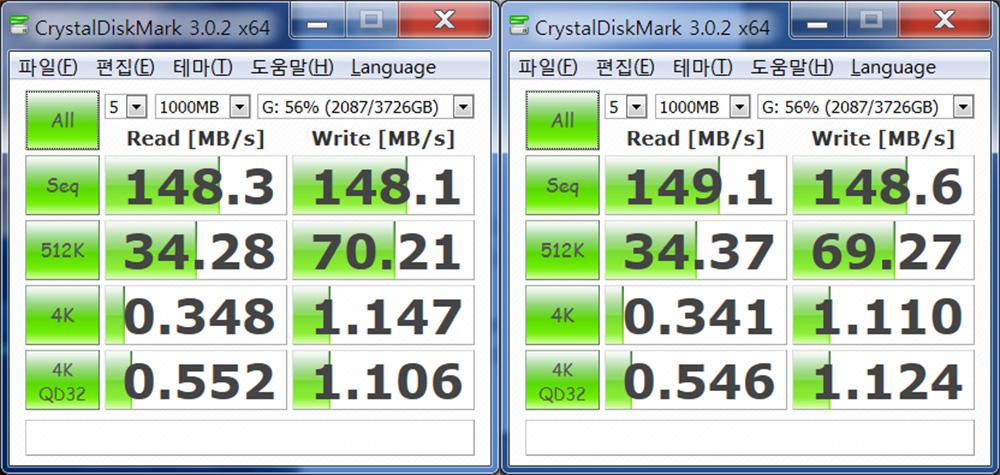 시게이트 Backup Plus 외장하드 Seagate Desktop Drive USB 3.0-034.jpg
