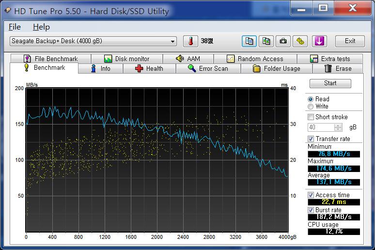 시게이트 Backup Plus 외장하드 Seagate Desktop Drive USB 3.0-035.jpg