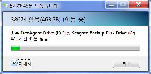 시게이트 Backup Plus 외장하드 Seagate Desktop Drive USB 3.0-038.jpg