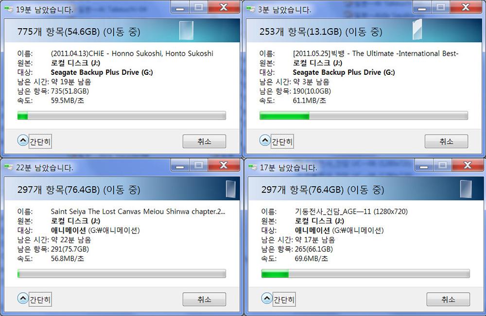 시게이트 Backup Plus 외장하드 Seagate Desktop Drive USB 3.0-041 copy.jpg