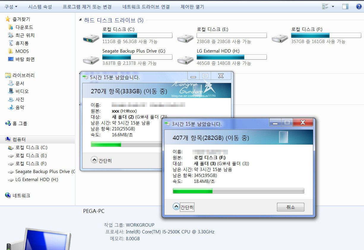 시게이트 Backup Plus 외장하드 Seagate Desktop Drive USB 3.0-045.jpg