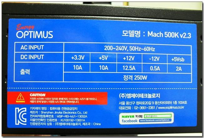 22-1 dc-output.jpg