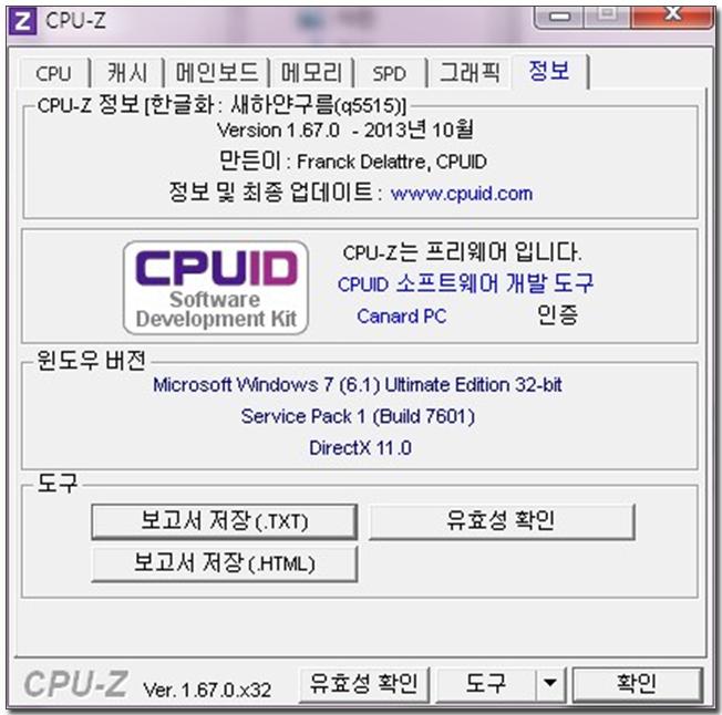 19-0 cpu-z.jpg