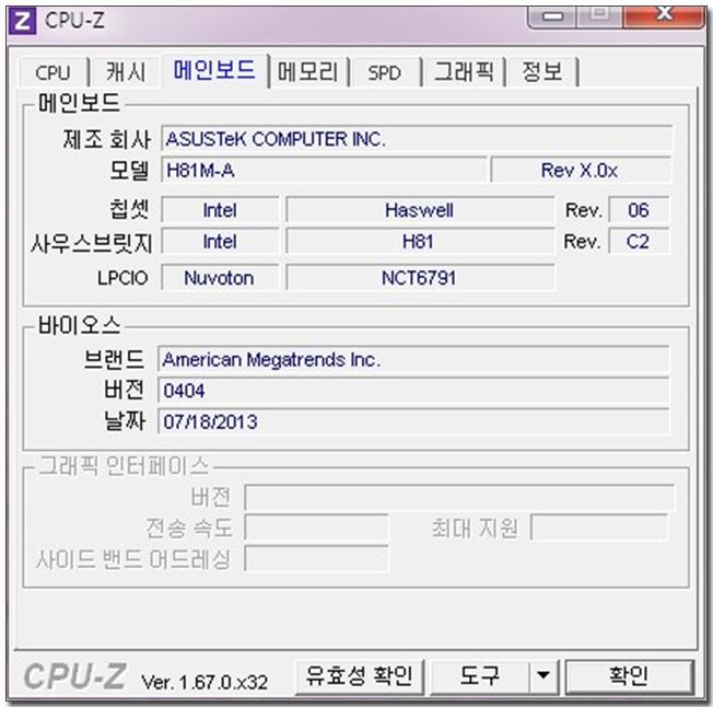 19-2 mb 사양.jpg