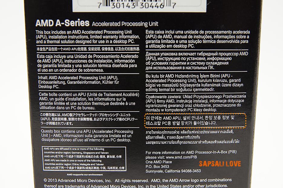 A10-7850K-패키지5.jpg