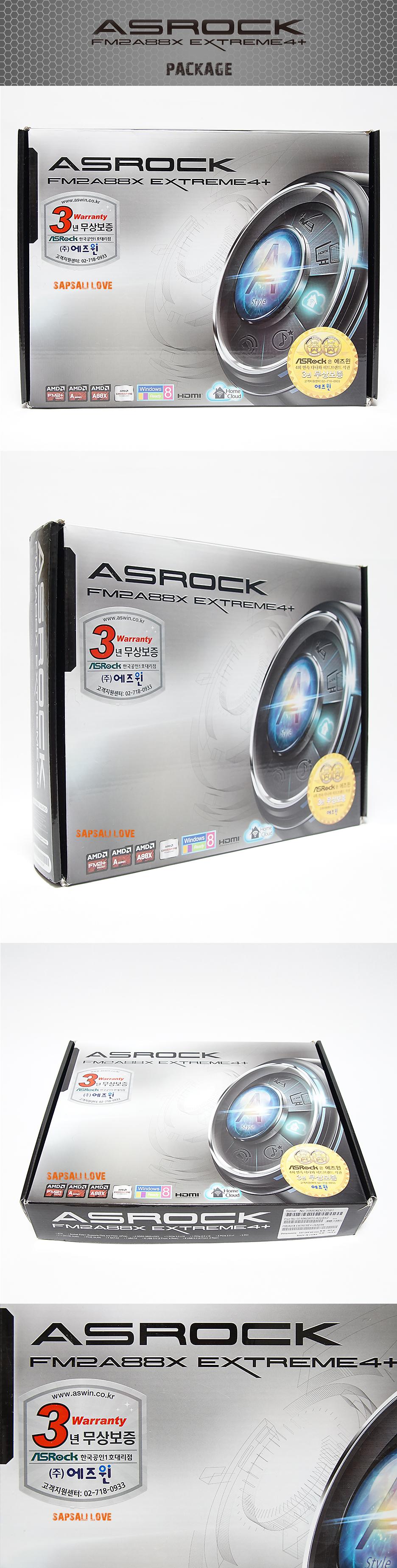 FM2A88X-Extreme4+-패키지.jpg