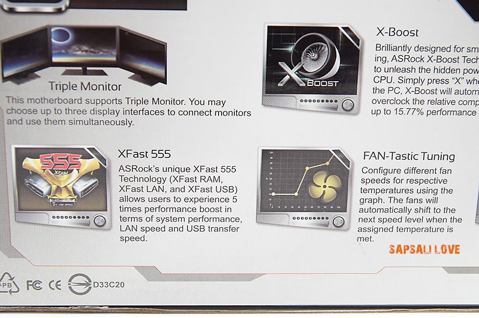 FM2A88X-Extreme4+-패키지8.jpg