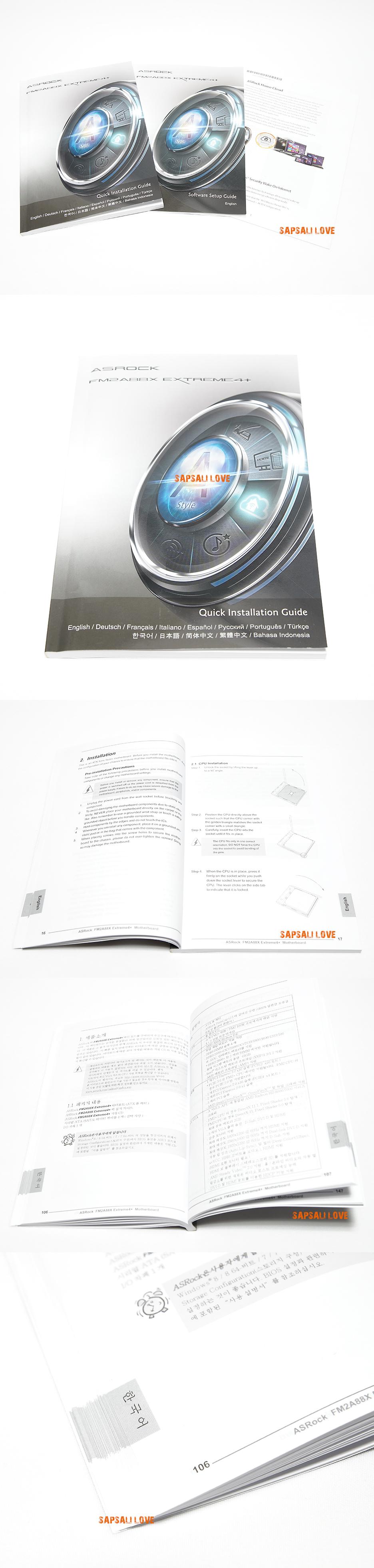 FM2A88X-Extreme4+-패키지13.jpg