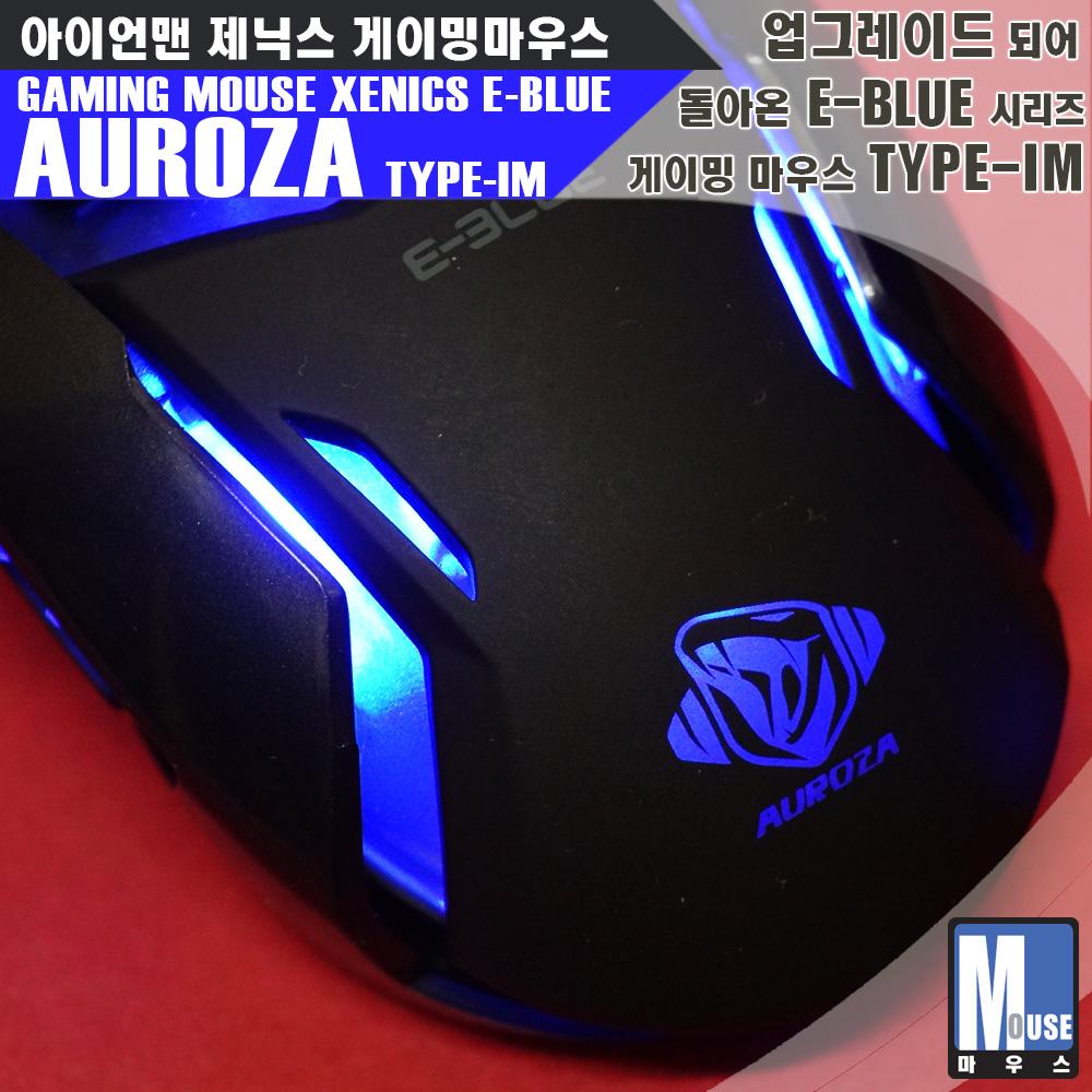게임용 마우스 추천 제닉스 AUROZA TYPE-IM-000.jpg