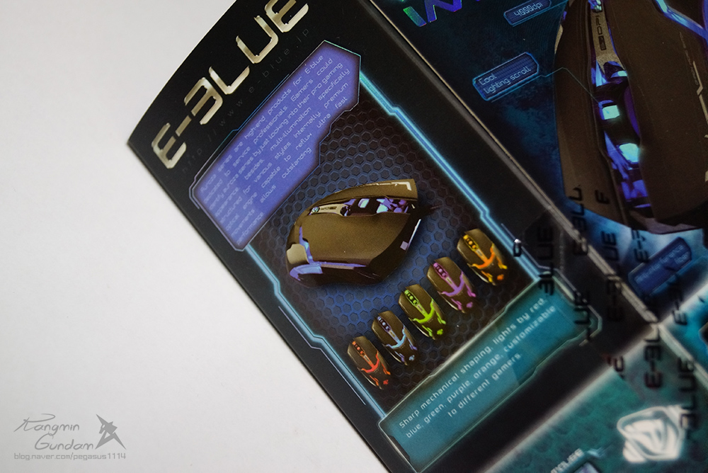 게임용 마우스 추천 제닉스 AUROZA TYPE-IM-004.jpg