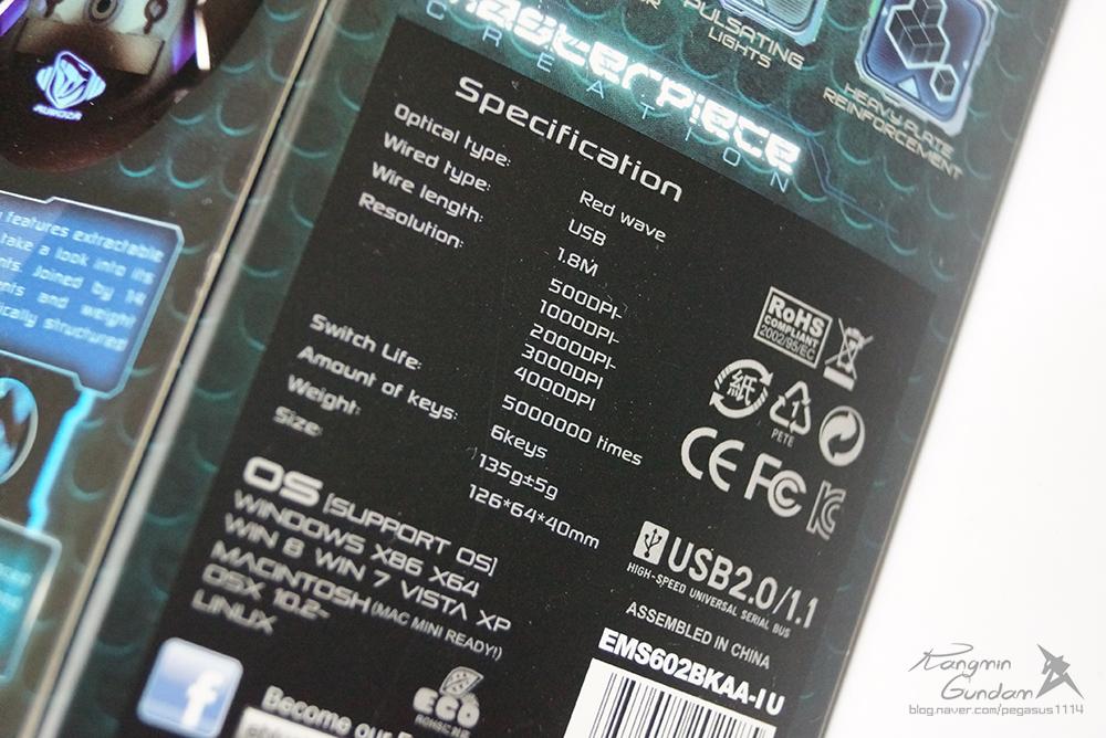 게임용 마우스 추천 제닉스 AUROZA TYPE-IM-006.jpg