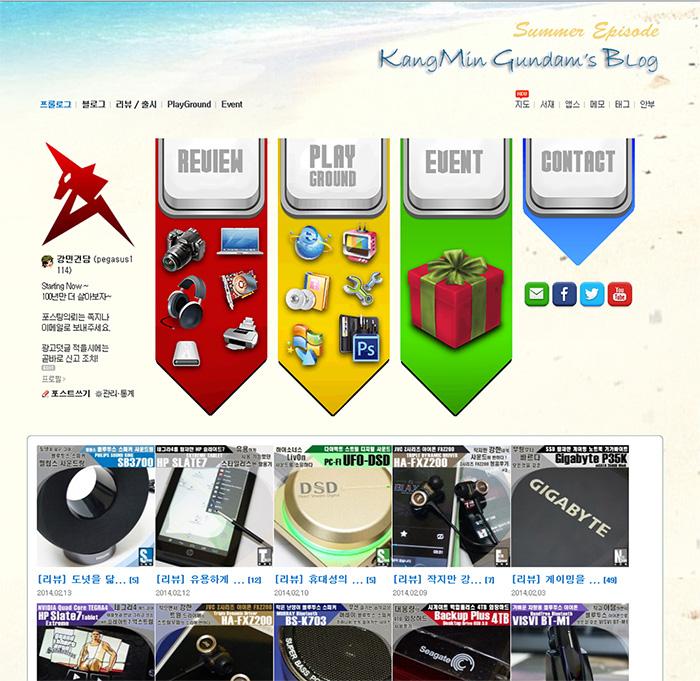 게임용 마우스 추천 제닉스 AUROZA TYPE-IM-081.jpg