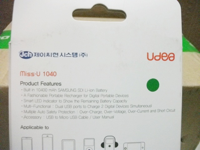 DSCF2761.jpg