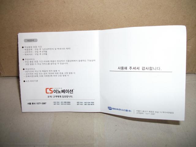 DSCF2787.jpg