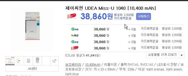 제이씨현 UDEA Miss-U 1040.jpg