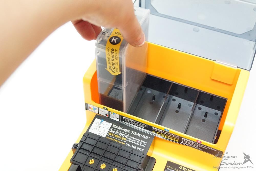 오병이어 AIR 950 모터펌프 자동 잉크충전기 HP 오피스젯 6700 프린터 잉크 충전 -031.jpg