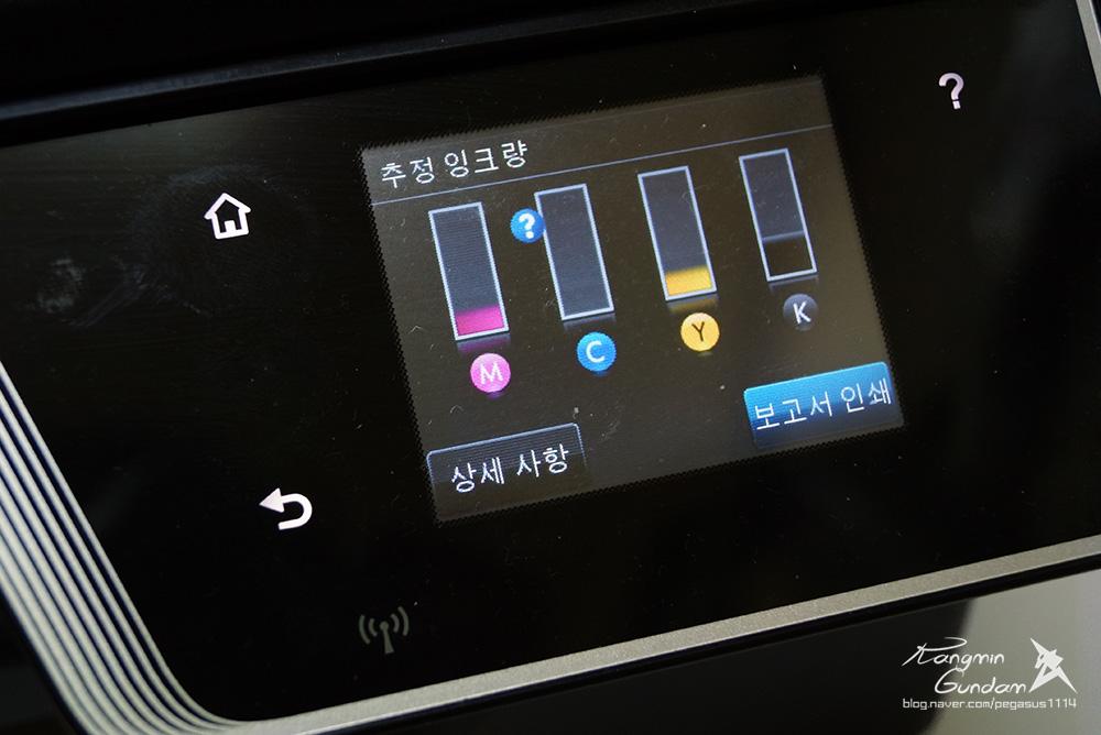 오병이어 AIR 950 모터펌프 자동 잉크충전기 HP 오피스젯 6700 프린터 잉크 충전 -054.jpg