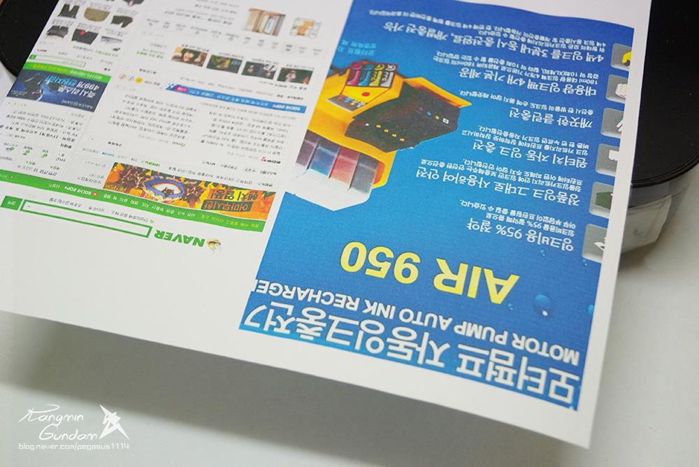 오병이어 AIR 950 모터펌프 자동 잉크충전기 HP 오피스젯 6700 프린터 잉크 충전 -060.jpg