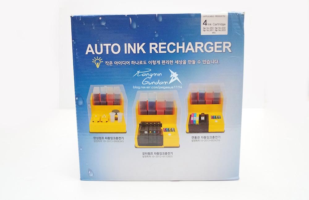 오병이어 AIR 950 모터펌프 자동 잉크충전기 HP 오피스젯 6700 프린터 잉크 충전 -002.jpg