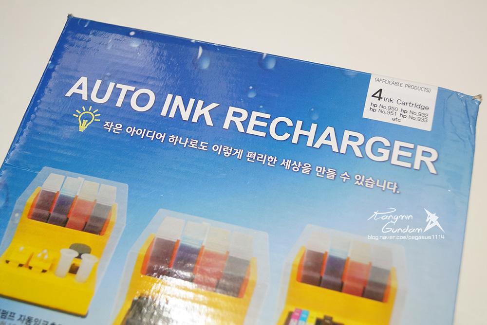 오병이어 AIR 950 모터펌프 자동 잉크충전기 HP 오피스젯 6700 프린터 잉크 충전 -003.jpg