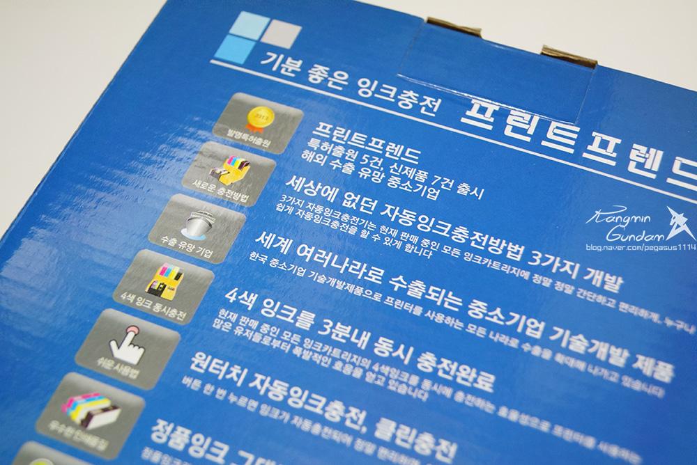 오병이어 AIR 950 모터펌프 자동 잉크충전기 HP 오피스젯 6700 프린터 잉크 충전 -005.jpg