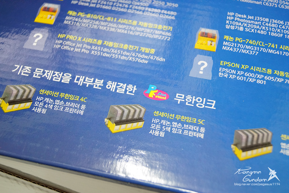 오병이어 AIR 950 모터펌프 자동 잉크충전기 HP 오피스젯 6700 프린터 잉크 충전 -006.jpg