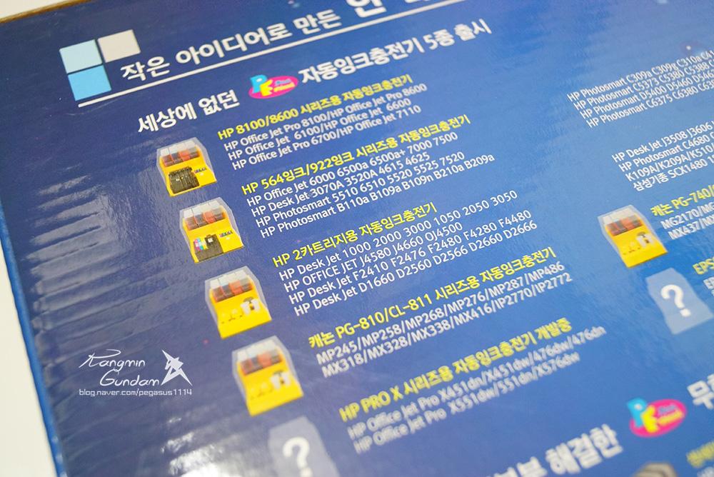 오병이어 AIR 950 모터펌프 자동 잉크충전기 HP 오피스젯 6700 프린터 잉크 충전 -007.jpg
