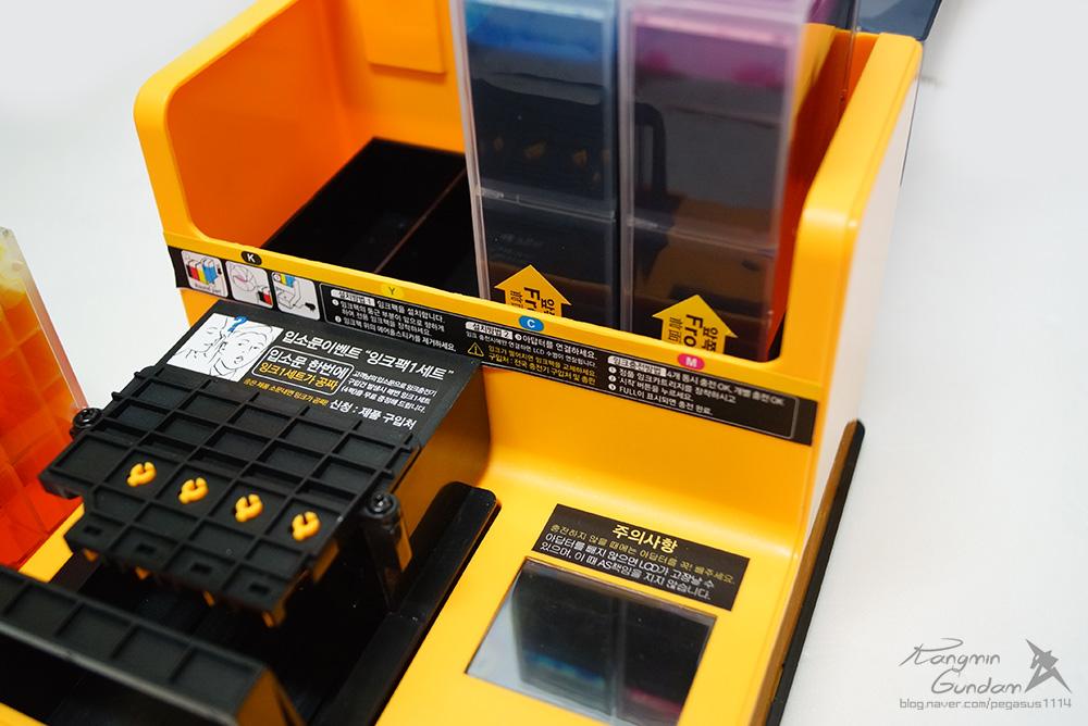 오병이어 AIR 950 모터펌프 자동 잉크충전기 HP 오피스젯 6700 프린터 잉크 충전 -017.jpg