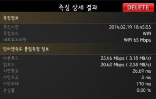 꾸미기_Screenshot_2014-02-19-18-46-08.jpg