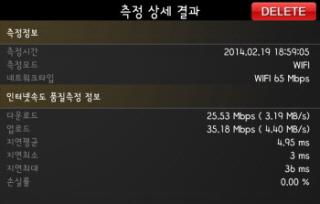 꾸미기_Screenshot_2014-02-19-18-59-28.jpg