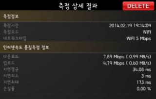 꾸미기_Screenshot_2014-02-19-19-16-00.jpg