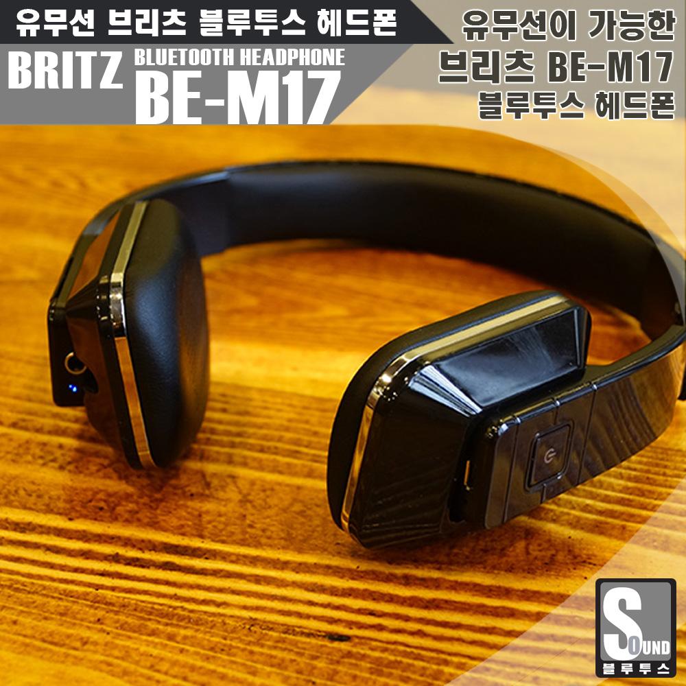 브리츠 BE-M17 블루투스 헤드폰 Britz-01.jpg