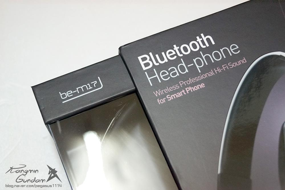 브리츠 BE-M17 블루투스 헤드폰 Britz-05.jpg