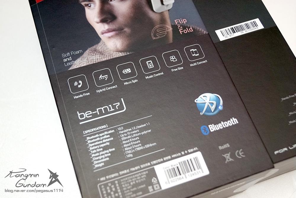 브리츠 BE-M17 블루투스 헤드폰 Britz-07.jpg