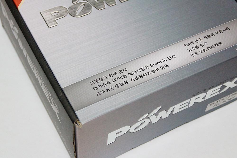 파워렉스 블랙Q 500w 사용기 파워서플라이-05.jpg