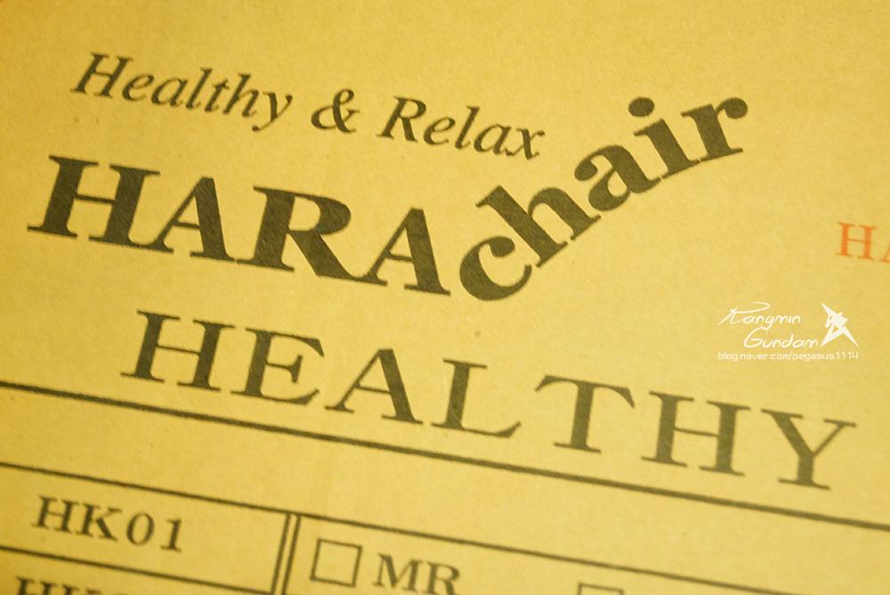 장시간 의자에 앉아 공부하는 수험생, 직장인들을 추천! 하라체어 HK06 DT2 H 건강 의자 -005.jpg