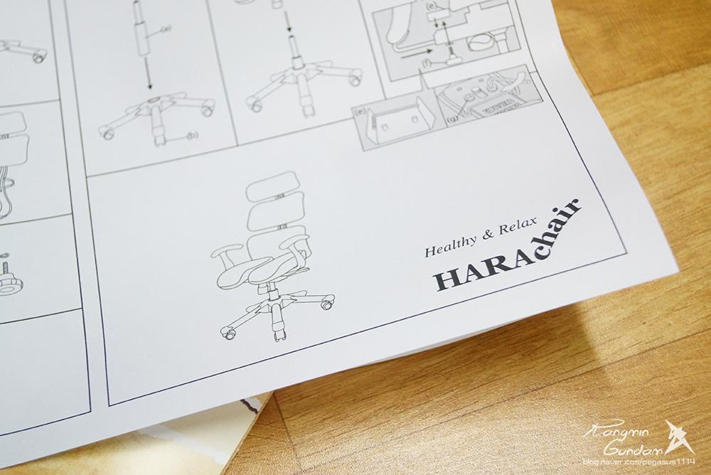장시간 의자에 앉아 공부하는 수험생, 직장인들을 추천! 하라체어 HK06 DT2 H 건강 의자 -033.jpg