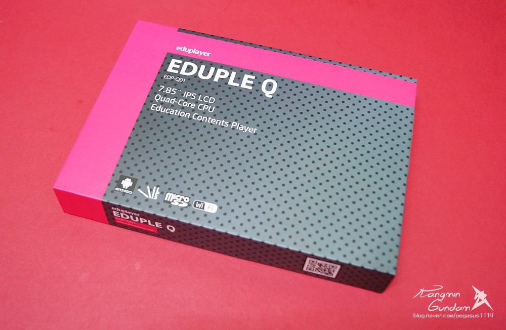 인강용 태블릿 에듀플레이어 Q EDUPLE Q 개봉기 -02.jpg