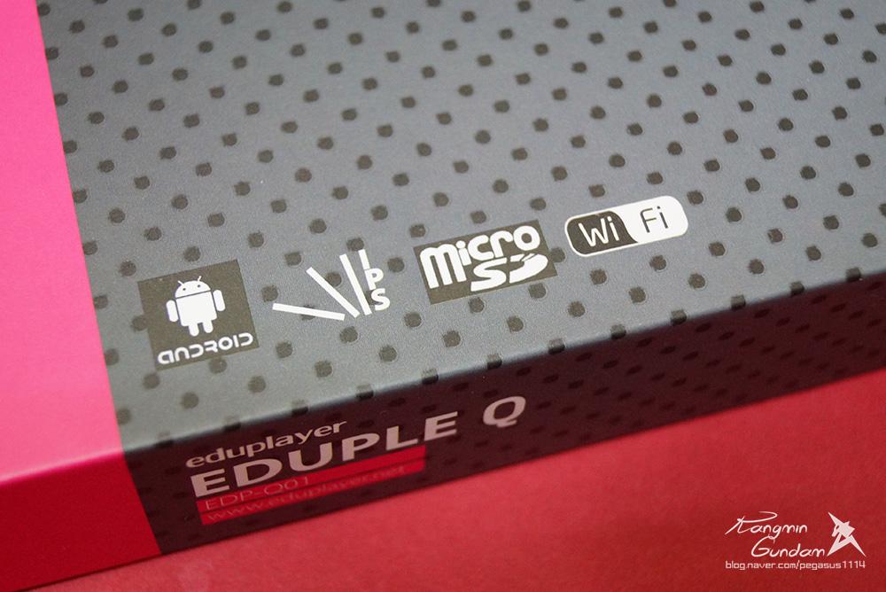인강용 태블릿 에듀플레이어 Q EDUPLE Q 개봉기 -04.jpg