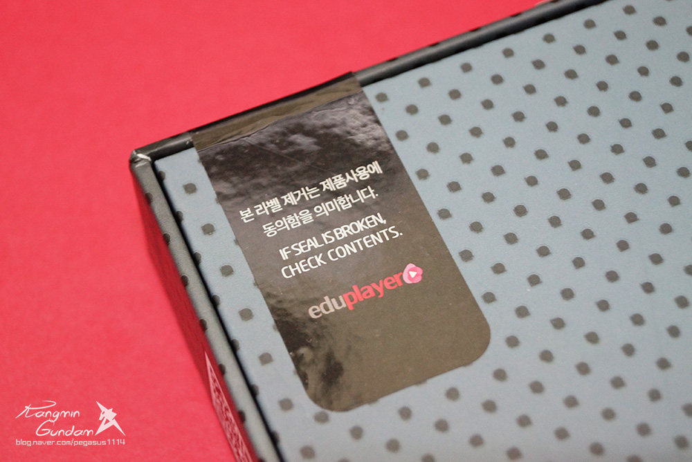인강용 태블릿 에듀플레이어 Q EDUPLE Q 개봉기 -05.jpg
