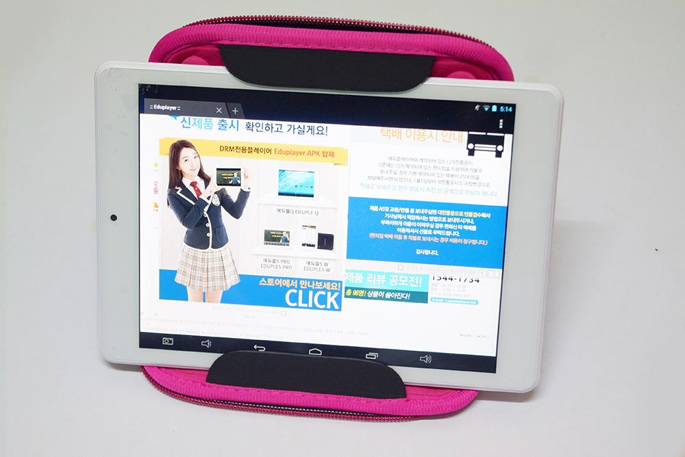 인강용 태블릿 에듀플레이어 Q EDUPLE Q 개봉기 -21-1.jpg